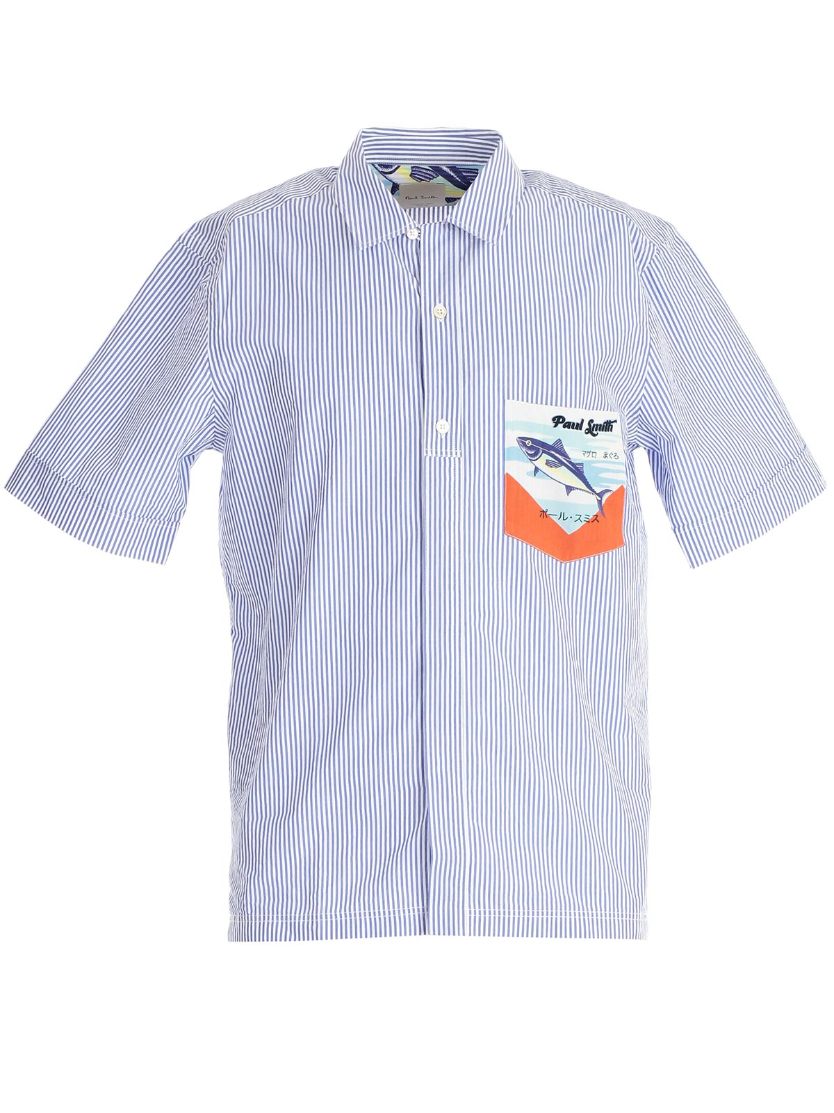 Picture of Paul Smith Striped